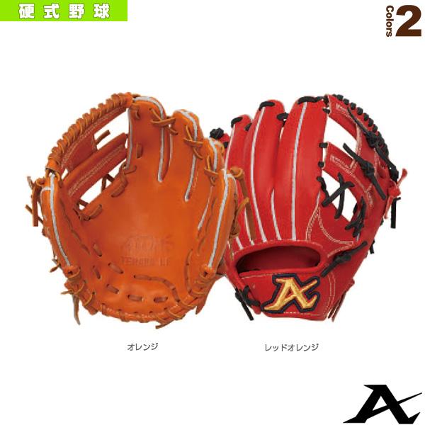 【野球 グローブ ATOMS(アトムズ)】Youth GLOVE 硬式ユース用グラブ/内野手用(AGL-1004)
