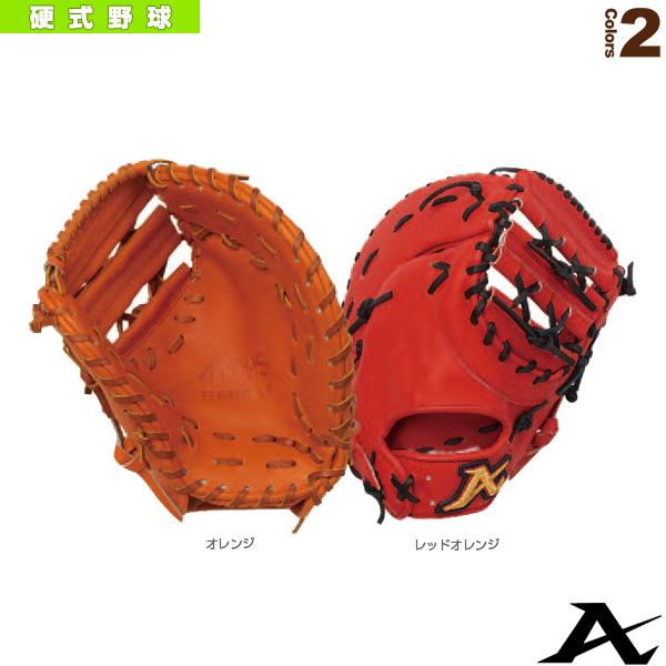 【野球 グローブ ATOMS(アトムズ)】 Youth GLOVE 硬式ユース用ミット/一塁手用(AGL-3001)