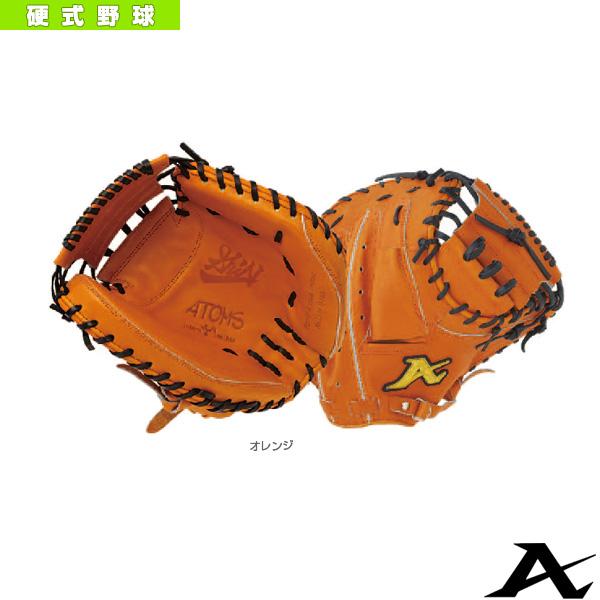 【野球 グローブ ATOMS(アトムズ)】Domestic Line 硬式用ミット/捕手用(AKG-12)