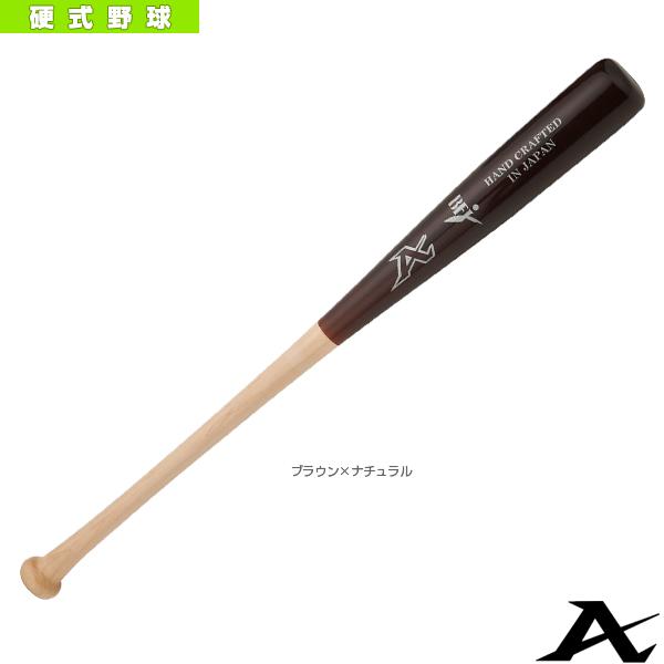 【野球 バット ATOMS(アトムズ)】硬式用木製バット/北米メイプル/グラスファイバー加工済/BFJマーク入(ASN-3)