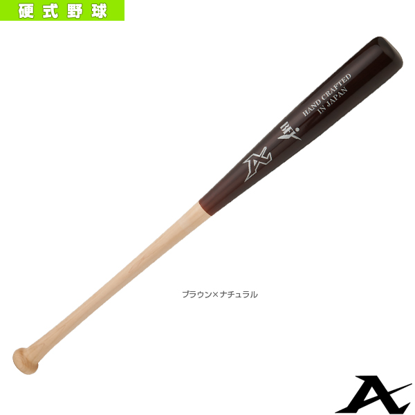 With Bat North America Maple Gl Fiber Processing Finished Bfj Mark Made Of Rigid Lumber Asn 3