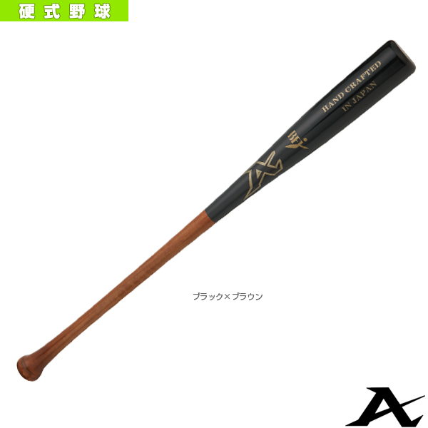 【野球 バット ATOMS(アトムズ)】硬式用木製バット/北米メイプル/グラスファイバー加工済/BFJマーク入(ASN-4)