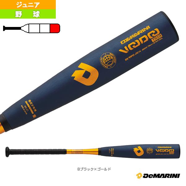 【野球 バット ディマリニ(DeMARINI)】 ディマリニ/ヴードゥ TS19/H and H/ボーイズリーグ小学部用バット(WTDXJBSDR)