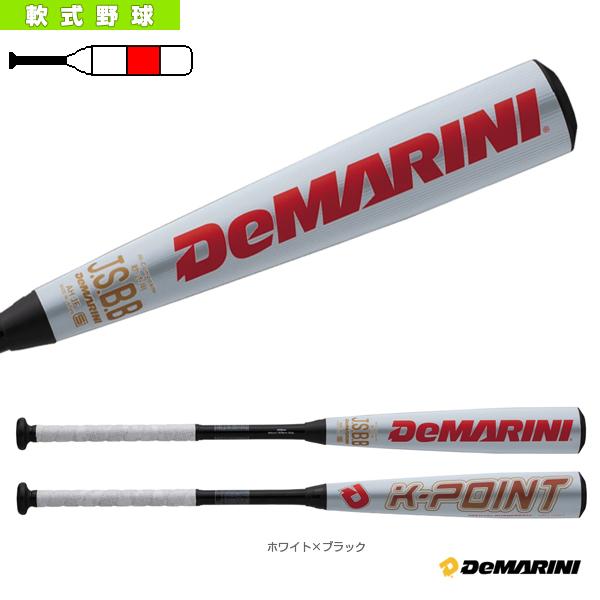 【軟式野球 バット ディマリニ(DeMARINI)】2018年12月中旬 【予約】ディマリニ/ケーポイント/一般軟式用バット(WTDXJRSKM)