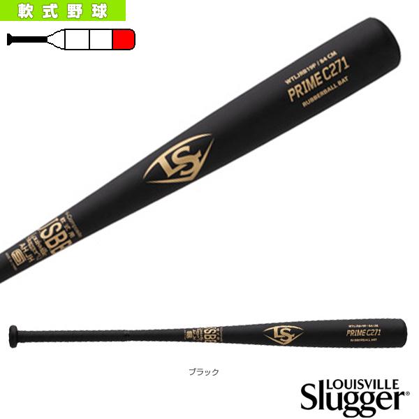 【軟式野球 バット ルイスビルスラッガー】 ルイスビル PRIME C271/一般軟式用バット(WTLJRB19P)