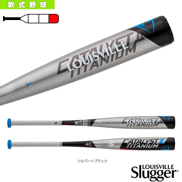 【軟式野球 バット ルイスビルスラッガー】 ルイスビル カタリスト2 TI/一般軟式用バット(WTLJRB19T)