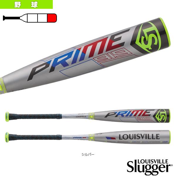 【野球 バット ルイスビルスラッガー】 ルイスビル PRIME 919/リトルリーグ用バット(WTLUBP919)