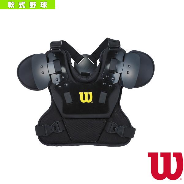 【軟式野球 グランド用品 ウィルソン】 軟式用アンパイアチェストプロテクター(WTA3250RB)