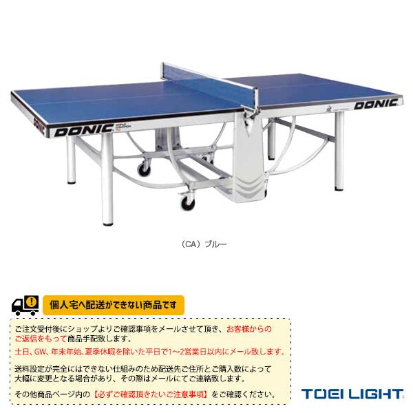 【卓球 コート用品 DONIC】 [送料お見積り]DONIC TABLE WCTC 25/内折式(TL001)