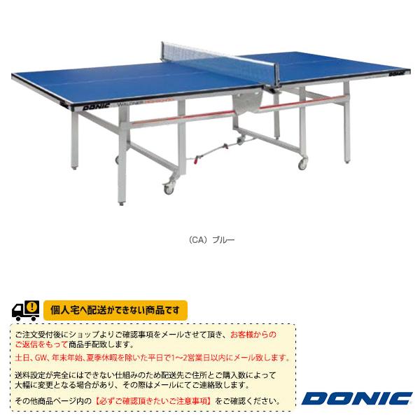 【卓球 コート用品 DONIC】 [送料お見積り]DONIC TABLE ワルドナー ハイスクール19/内折式(TL025)