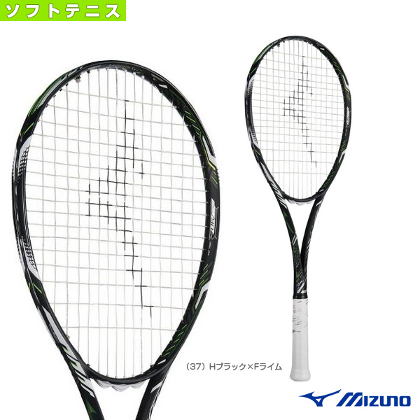 【ソフトテニス ラケット ミズノ】 DIOS 50-R/ディオス 50-R(63JTN865)