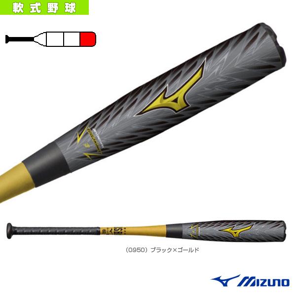 【軟式野球 バット ミズノ】 ビヨンドマックス ギガキング02/83cm/平均720g/軟式用金属製バット(1CJBR14283)