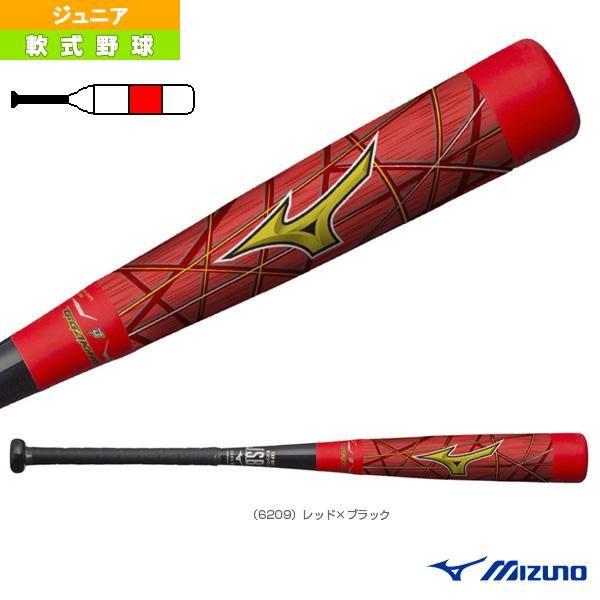 【軟式野球 バット ミズノ】 ビヨンドマックス ギガキング/78cm/平均600g/少年軟式用FRP製バット(1CJBY13878)