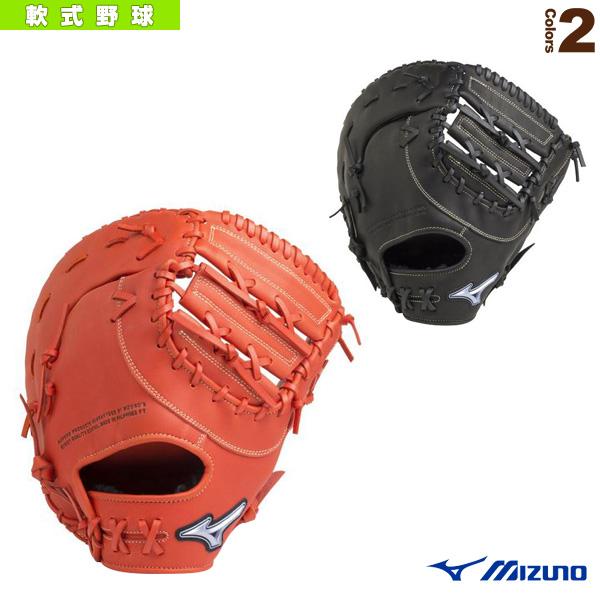 【軟式野球 グローブ ミズノ】 ダイアモンドアビリティ/軟式・一塁手用ミット/新井型(AXI)(1AJFR20700)
