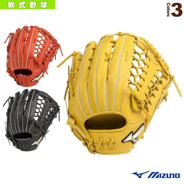 【軟式野球 グローブ ミズノ】 グローバルエリート/H Selection00/軟式・外野手用グローブ(1AJGR20507)