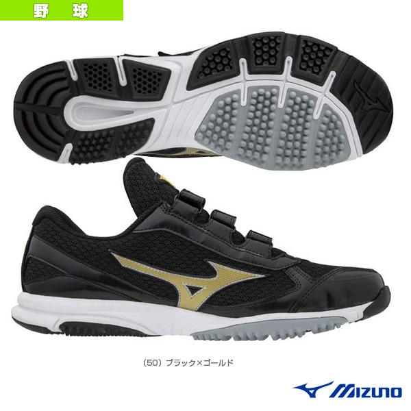 【野球 シューズ ミズノ】 ミズノプロ/グランツトレーナー/MP GLANZ TRAINER(11GT190050)