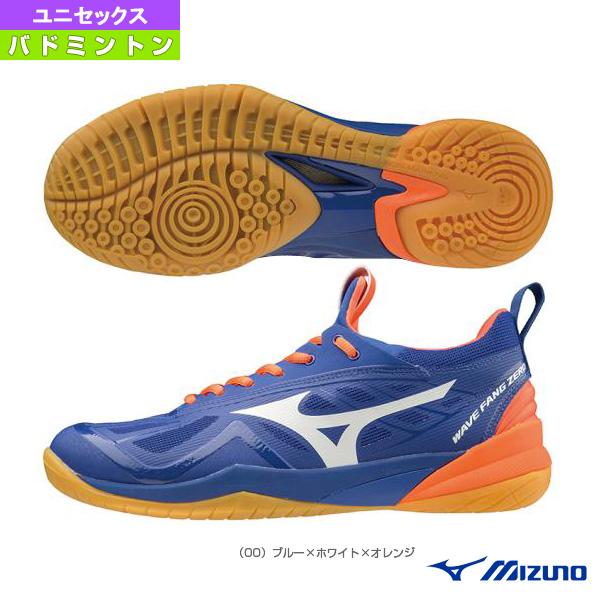 【バドミントン シューズ ミズノ】 WAVE FANG ZERO/ウエーブファング ゼロ/ユニセックス(71GA199000)