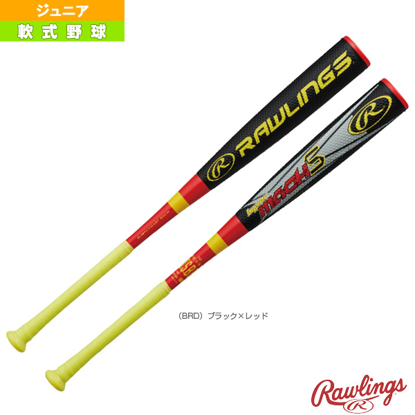 【軟式野球 バット ローリングス】 ジュニア HYPER MACH-S/ハイパーマッハS/トップバランス/ジュニア軟式FRP製バット(BJ8FHYMAST)