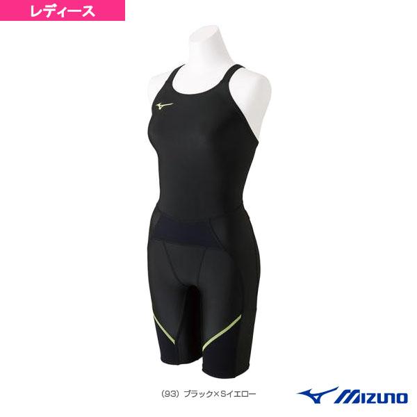 【水泳 ウェア(レディース) ミズノ】 エクサースーツ BG/練習用/ハーフスーツ/レディース(N2MG7777)