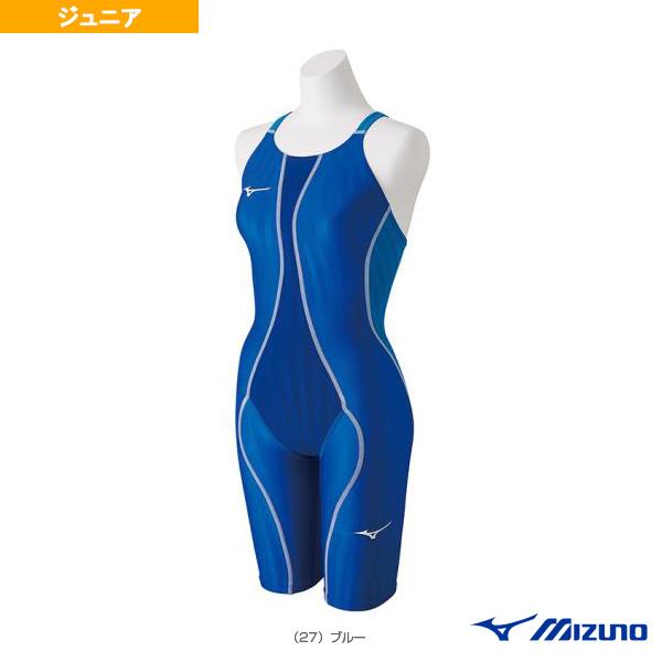 【水泳 ウェア(レディース) ミズノ】 FX-SONIC/ハーフスーツ/ガールズ(N2MG8430)