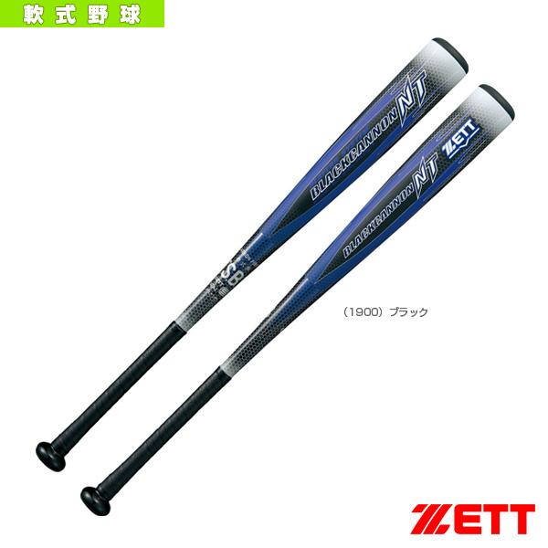 【軟式野球 バット ゼット】 BLACKCANNON NT/ブラックキャノン NT/82cm/670g平均/一般軟式FRP製バット(BCT31982)