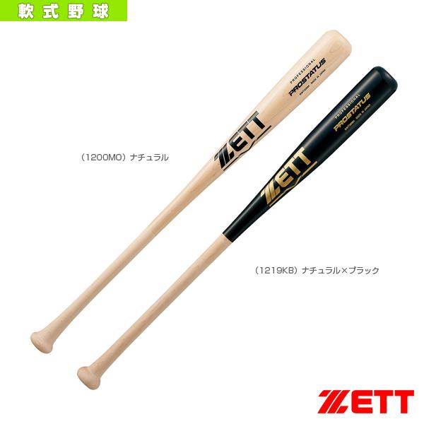 【軟式野球 バット ゼット】 PROSTATUS/プロステイタス/一般軟式木製バット(BWT30984)