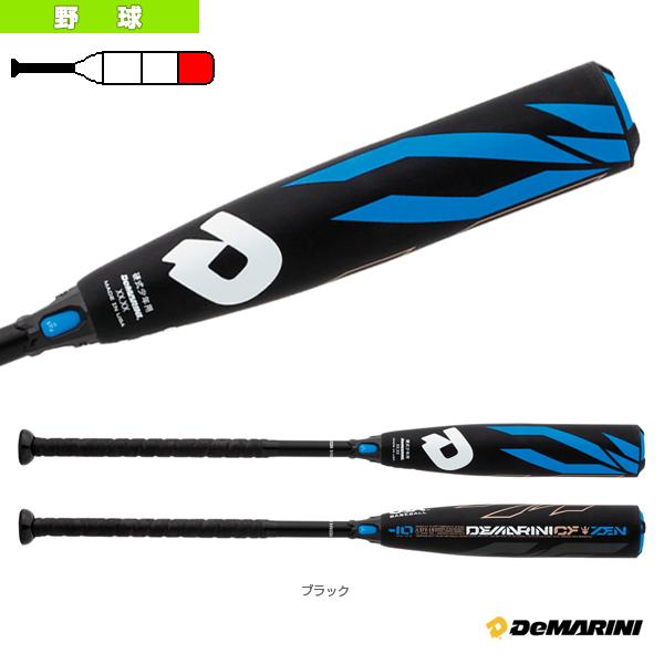 【野球 バット ディマリニ(DeMARINI)】 ディマリニ・CF ZEN/リトルリーグ用バット/反発基準対応モデル(WTDXJLSFX)トップバランス