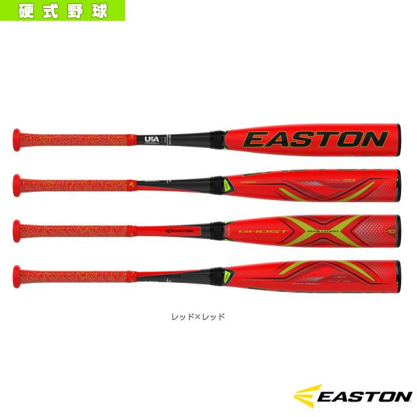 【野球 バット イーストン】 Ghost X Evolution/ゴースト エックス エボリューション/リトルリーグ硬式用FRP製バット(LL19GXE)
