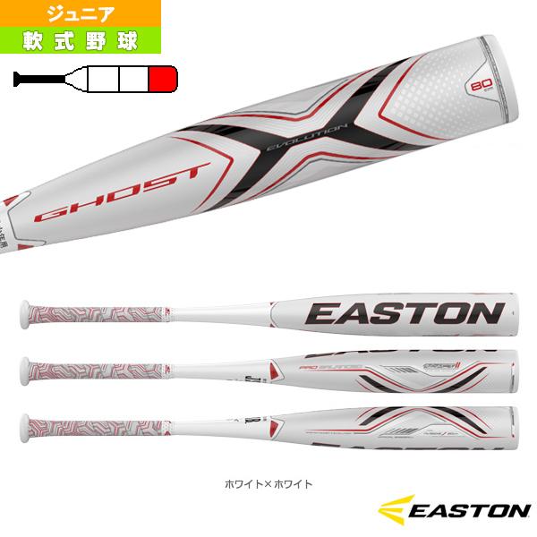 【軟式野球 バット イーストン】 Ghost X Evolution/ゴースト エックス エボリューション/少年軟式用バット(NY19GXE)