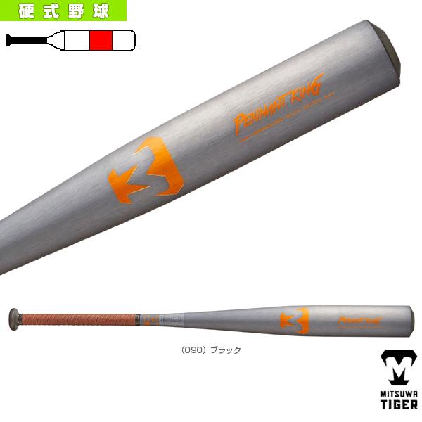 【野球 バット 美津和タイガー】 ペナントキング19シリーズ/硬式用/金属製(HBP19)ミドルバランス