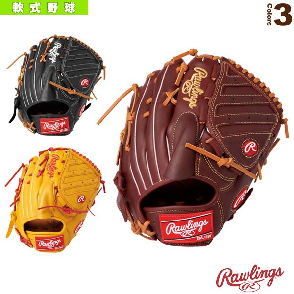 【軟式野球 グローブ ローリングス】 HYPER TECH COLORS/ハイパーテックカラーズ/軟式用グラブ/ピッチャー用(GR9HTCA15)