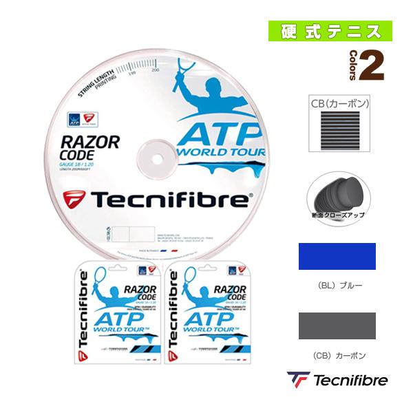 【テニス ストリング(ロール他) テクニファイバー】 RAZOR CODE 200m/レーザーコード 200mロール/単張2張プレゼント(TFR513)(ポリエステル)ガット