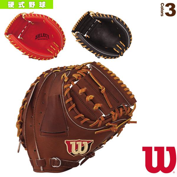【野球 グローブ ウィルソン】 SELECT/硬式用ミット/捕手用(WTAHBS23N)