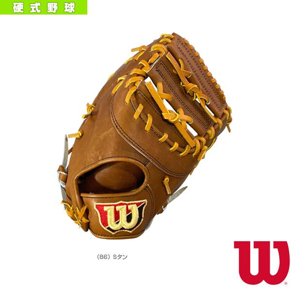 【野球 グローブ ウィルソン】 SELECT/硬式用ミット/一塁手用(WTAHBS33N)