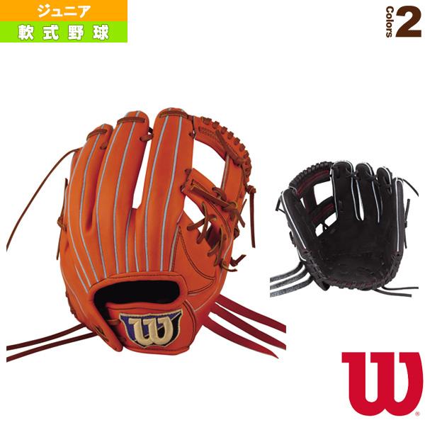 【軟式野球 グローブ ウィルソン】 Basic Lab DUAL/軟式ジュニア用グラブ/内野手用(WTARBSDJH)
