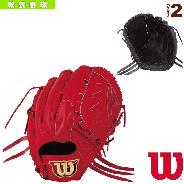 【軟式野球 グローブ ウィルソン】 Willson Staff DUAL/軟式用グラブ/投手用(WTARWSD1B)