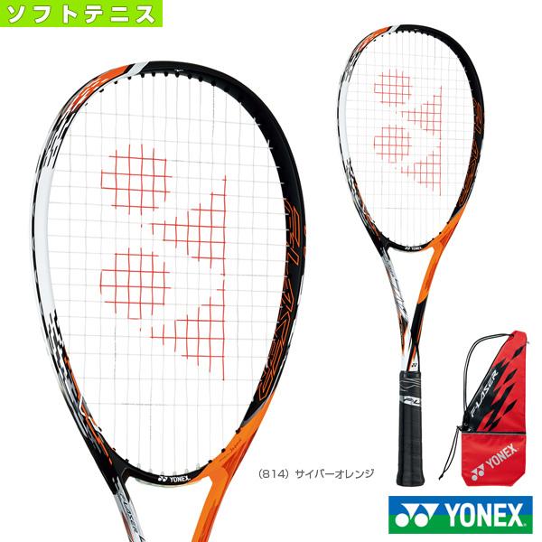 【ソフトテニス ラケット ヨネックス】 エフレーザー 7V/F-LASER 7V(FLR7V)軟式前衛用