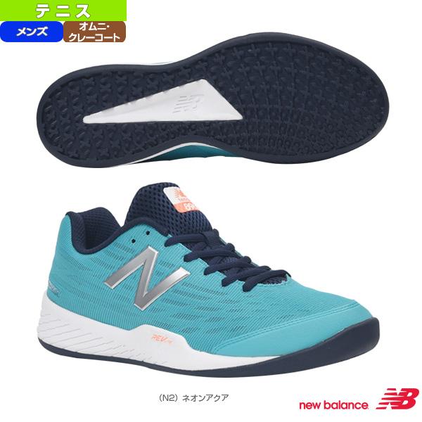 【テニス シューズ ニューバランス】 MCO896V2/2E(標準)/オム二・クレーコート用/メンズ(MCO896)