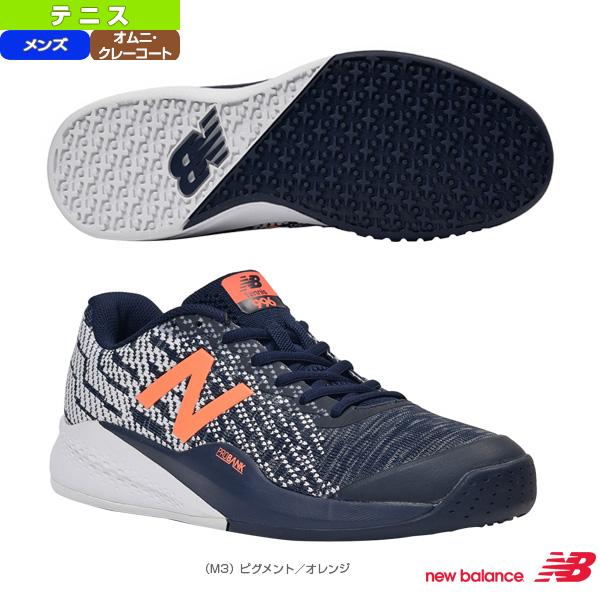 【テニス シューズ ニューバランス】 MCO996V3/4E(幅広)/オムニ・クレーコート用/メンズ(MCO996)