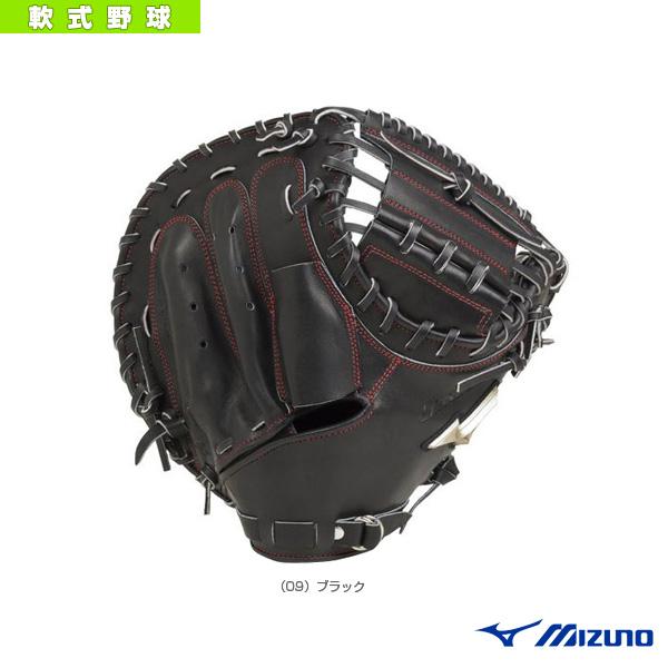 【軟式野球 グローブ ミズノ】 グローバルエリート/軟式・捕手用ミット/C-5型(1AJCR20400)