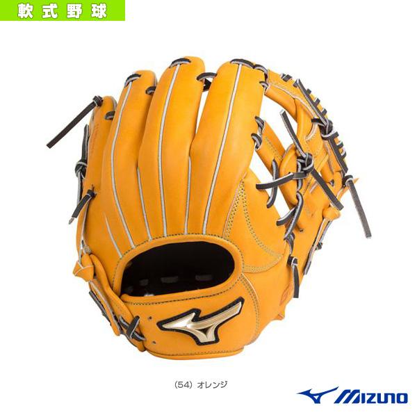 【軟式野球 グローブ ミズノ】 グローバルエリート/H Selection 01/軟式・内野手用グラブ(1AJGR20313)
