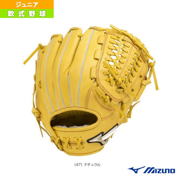 【軟式野球 グローブ ミズノ】 グローバルエリートRG/H Selection 02/少年軟式・オールラウンド用グローブ/Mサイズ(1AJGY20410)