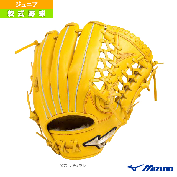 【軟式野球 グローブ ミズノ】 グローバルエリートRG/H Selection 02/少年軟式・オールラウンド用グローブ/LLサイズ(1AJGY20450)