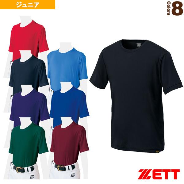 野球 在庫一掃 アンダーウェア ゼット 少年用ライトフィットアンダーシャツ ジュニア お気に入り BO1810J 半袖クルーネック