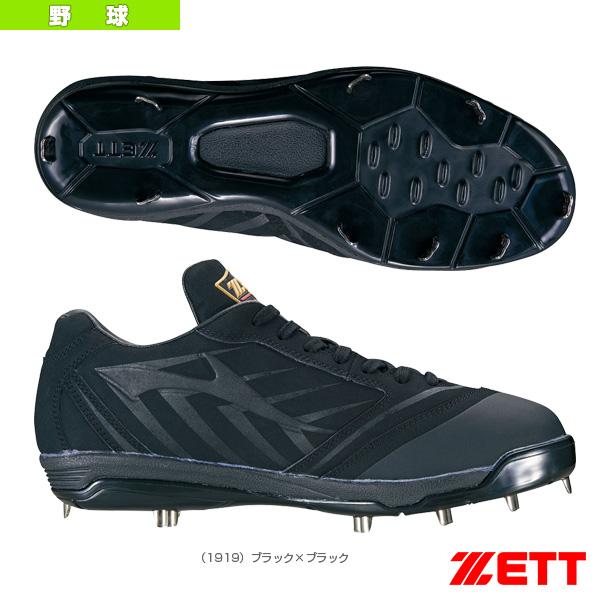 【野球 シューズ ゼット】 PROSTATUS/埋込みスパイク/プロステイタス(BSR2997)
