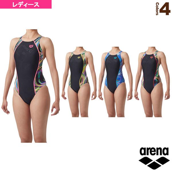 【水泳 ウェア(レディース) アリーナ】 スーパーストリーナ/トレーニング水着/レディース(SAR-9150W)