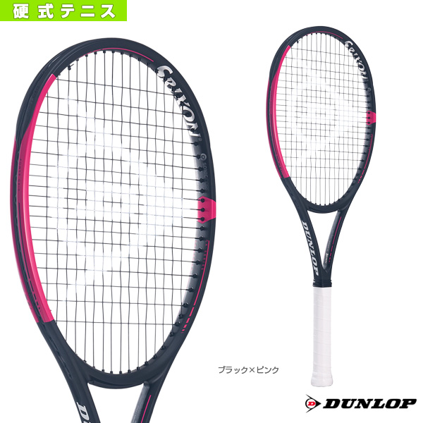 【テニス ラケット ダンロップ】 DUNLOP CX400/BLACK×PINK/限定モデル(DS21906)硬式