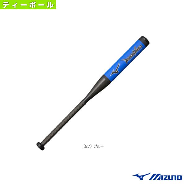 【ティーボール バット ミズノ】 ティーボール用バット/76cm/平均580g(1CJFA10176)