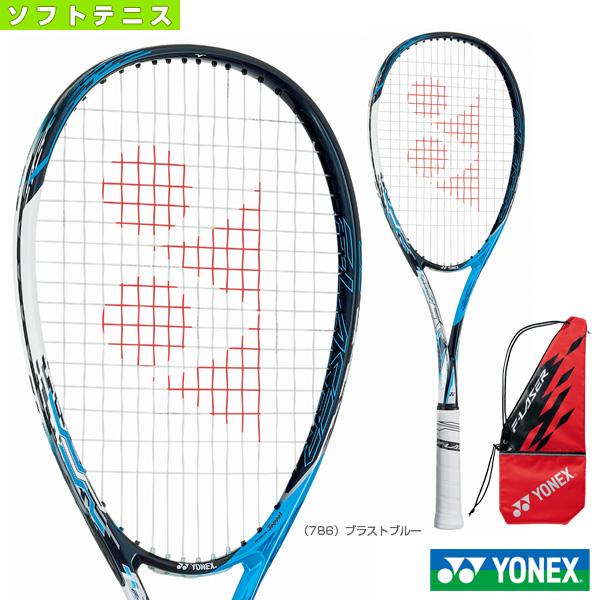 【ソフトテニス ラケット ヨネックス】 エフレーザー5S/F-LASER 5S(FLR5S)後衛向け