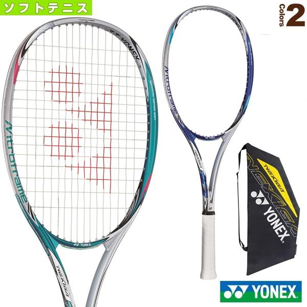 【ソフトテニス ラケット ヨネックス】2019年03月下旬 【予約】ネクシーガ 10/NEXIGA 10(NXG10)(前衛後衛共通)